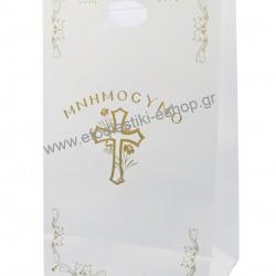 Τσάντα χάρτινη μνημοσύνου χούφτα 15,5x8,5x26cm 400τμχ